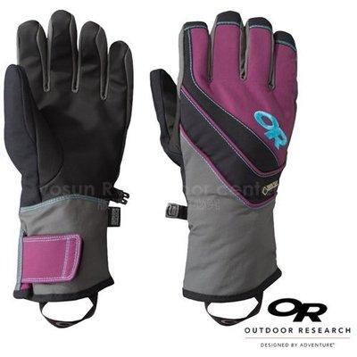 大里RV城市【美國 Outdoor Research】女款 Gore-Tex 防風防水透氣保暖手套.止滑耐磨 76135