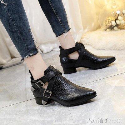 歐美短靴女粗跟平底鱷魚紋女鞋及踝靴英倫尖頭皮帶扣馬丁靴子