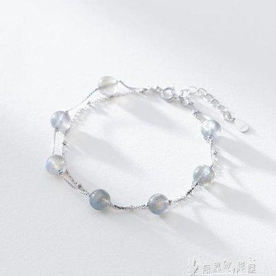 S925純銀手鍊女天然月光石雙層手鍊韓版轉運珠個性森系閨蜜銀手飾 奇思妙想屋