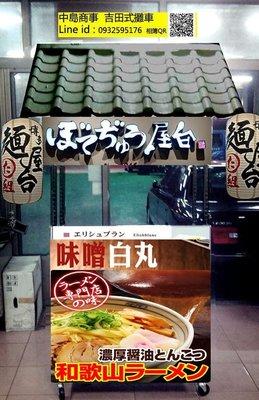 日式攤車製作報價單 - 專爲轎車電梯運送VWT1咖啡車胖卡造型攤車韓式脆皮雞蛋糕紅豆餅創業加盟