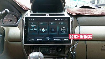 俗很大~JHY-M3系列 三菱 MITSUBISHI / SAVRIN /10吋智慧型通用安卓機 (SAVRIN實裝車)