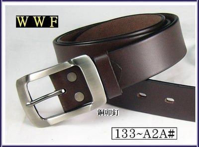 WWF◎極品◎完美◎耐用◎近乎苛求◎鑌133-A2A