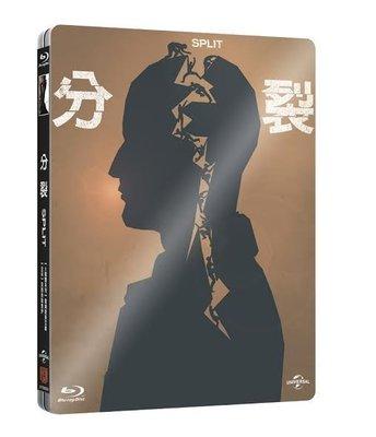 <<影音風暴>>(藍光電影1712)分裂 鐵盒版  藍光 BD  全117分鐘(下標即賣)48