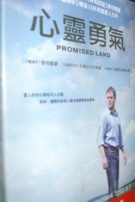【正版DVD】心靈勇氣 / Promised Land 麥特戴蒙 / 心靈捕手導演