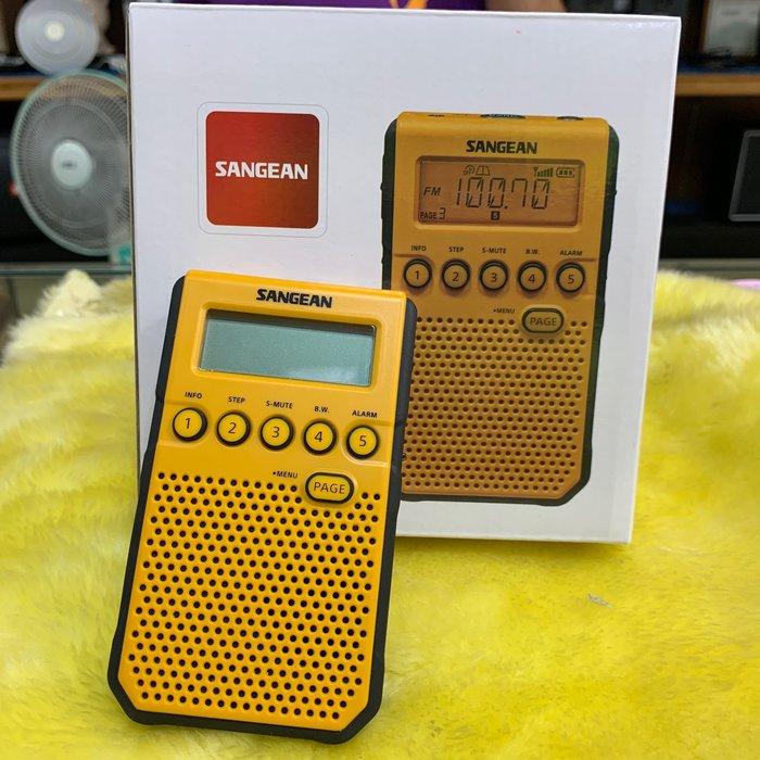 視聽影訊 SANGEAN 公司貨 二波段 數位式收音機 DT800