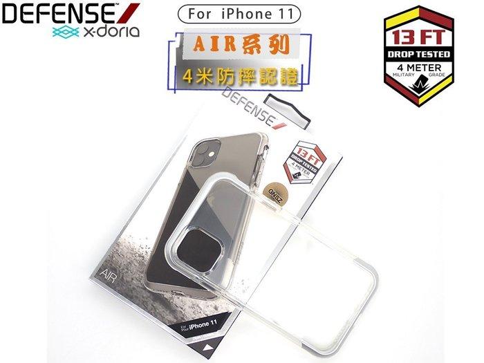 【破盤價出】X-doria刀鋒 Apple iPhone 11 6.1吋 鋁合金透明系列防摔手機殼 AIR系列保護殼