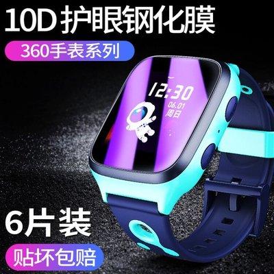 360兒童電話手表8x鋼化膜p1手表膜通用7x屏幕M1保護膜SE5貼膜SE/SE2/SE3plus手表玻璃藍光護眼全屏覆