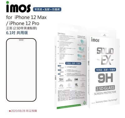 KINGCASE (現貨) IMOS iPhone12 /12 Pro 6.1吋 點膠2.5D窄黑邊防塵網玻璃 保護貼