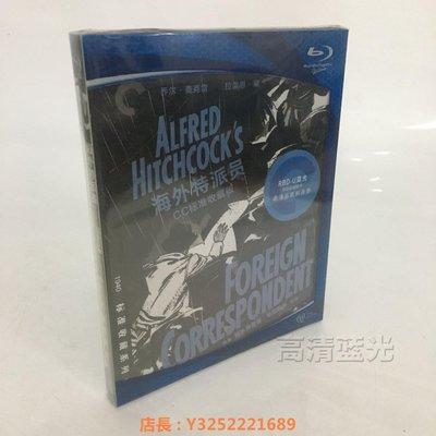 大成高清DVD店 電影藍光碟BD25海外特派員 Foreign Correspondent希區柯克作品