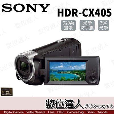 【數位達人】平輸 Sony HDR-CX405 攝影機 錄影機 繁中介面 縮時攝影 5軸防手震 /  直播.線上遠端教學 台北市