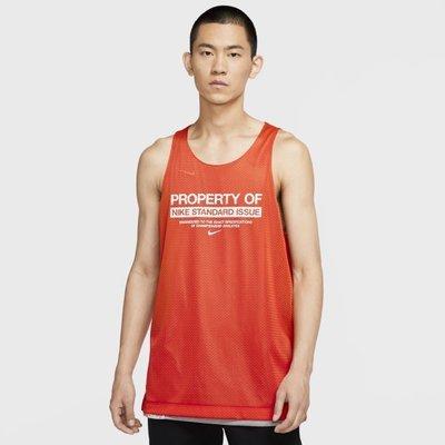 【E.P】NIKE STANDARD ISSUE 橘色 雙面 運動 透氣 籃球球衣 雙面穿背心 男 CQ7990-891