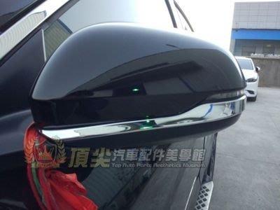 HONDA 喜美 本田HRV~後視鏡飾條~照後鏡保護亮條 鍍鉻 車側盲點鏡子 VTI~S版