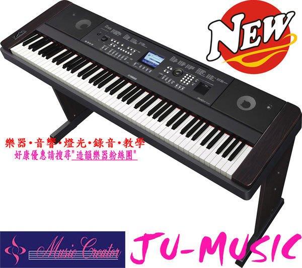 造韻樂器音響- JU-MUSIC - 全新 Yamaha DGX-650 電鋼琴 數位鋼琴 黑色 展示出清