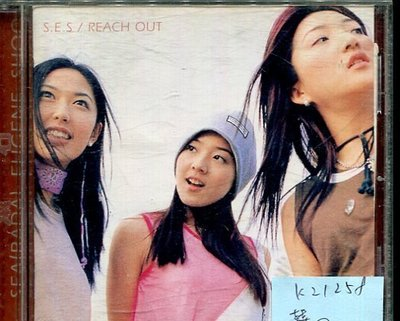 *真音樂* SES / REACH OUT 二手 K21258