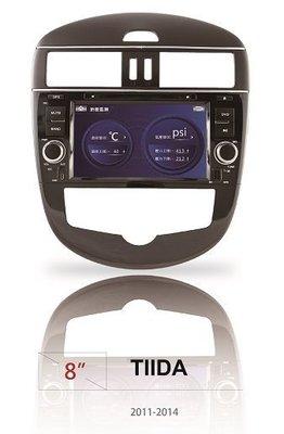 (小鳥的店)日產 BIG TIIDA LIVINA JHY 音響主機 8吋DVD 觸控螢幕主機藍芽 導航 數位 互聯