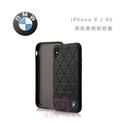光華商場。包你個頭【BMW】iPhone X / XS 真皮菱格紋背蓋 防摔 BMW授權設計