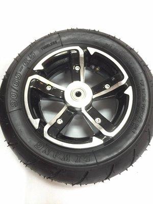 滑板車 10吋 鋁合金 輪框 輪胎 公路胎 套組