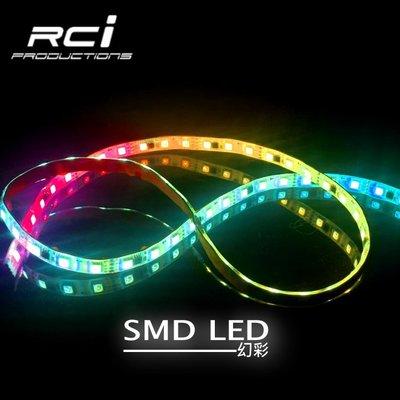 RC HID LED專賣店 LED 幻彩 炫彩燈條 七彩燈條 流水 跑馬 變換 串接設計 神轎燈 聖誕燈 舞台設計