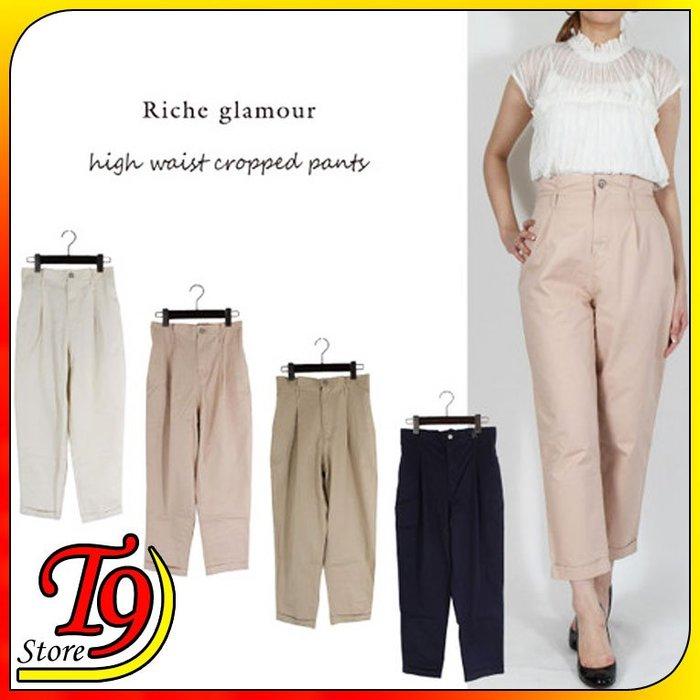 【T9store】日本進口 斜紋棉布高腰七分褲