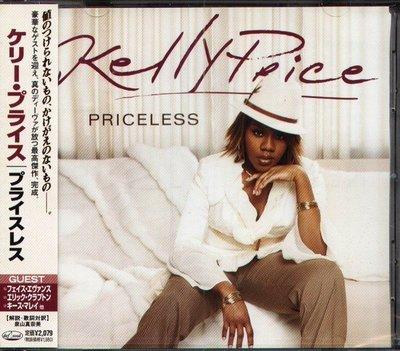 (甲上唱片) KELLY PRICE - PRICELESS - 日盤+1BONUS