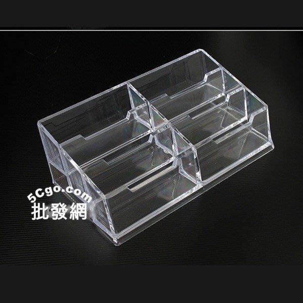5Cgo 【批發】含稅會員有優惠14428814410 雙排六格名片座會展用品商務透明名片架名片盒收納透明壓克力名片盒人