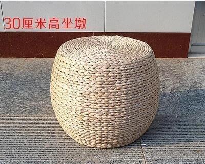 【優上】草編坐墩換鞋凳榻榻米坐墊蒲團木架椅墊沙發墊繡墩「直徑32高30」