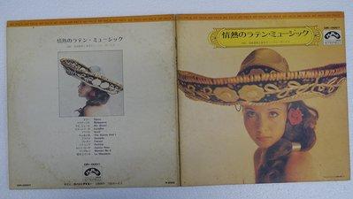 【柯南唱片】 Flamenco //熱情佛朗明哥>>日版LP