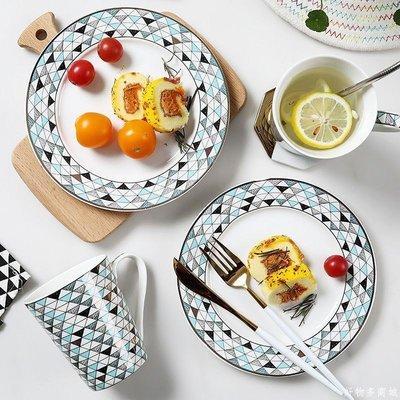 好物多商城 北歐經典幾何馬克杯描金陶瓷牛奶杯家用早餐點心盤喝水杯子
