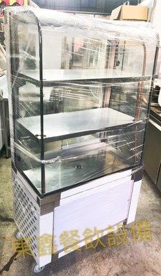 全新 訂做式 2尺8冷藏展示台 304純白鐵