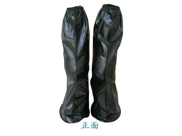 惠爾挺男士馬靴型-反光防雨鞋套 L-007型-台灣製造.內有天龍牌.防水鞋套, 雨天必備 {WU TENG}