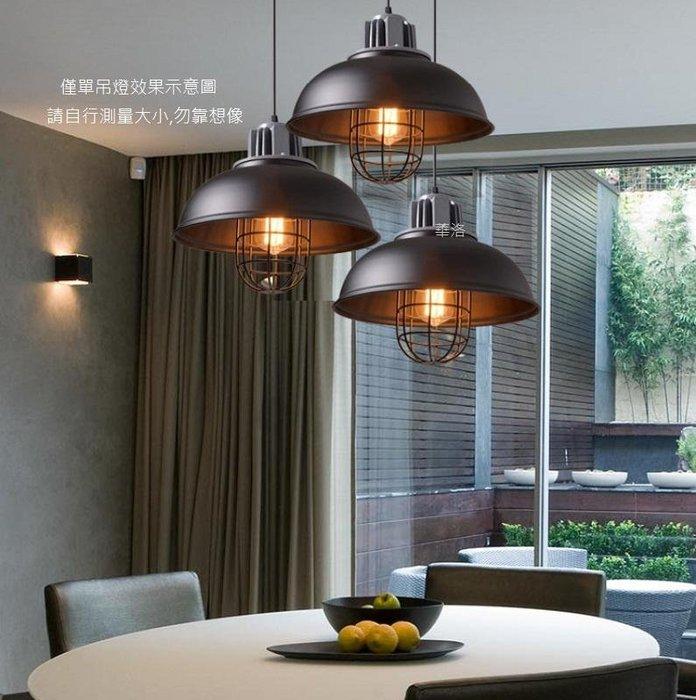 酷工業型吊燈.黑白2色顯現不同風格,850元單盞組不含燈泡僅燈具組cd-96357