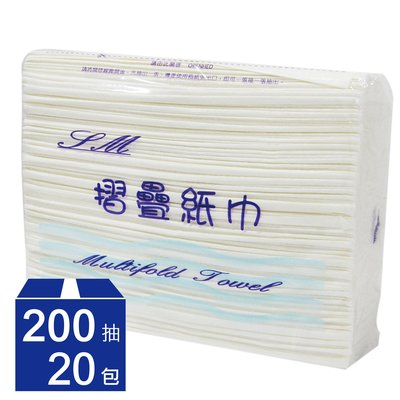 Hello折疊式擦手紙 廚房紙巾 廚房紙抹布200抽x20包/箱(免運)乾濕擦拭不易破 厚實吸水佳 一次多箱更划算
