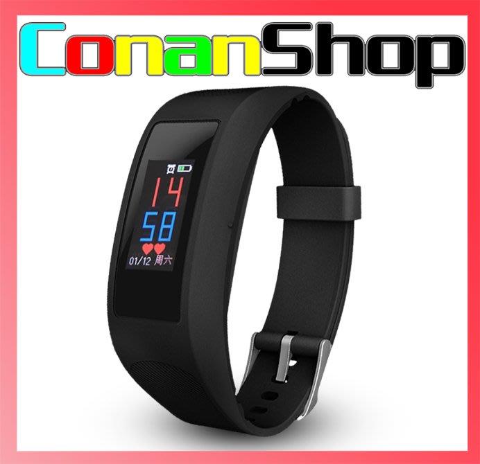 [ConanSHOP]2019 針孔手環 運動檢測 攝像機手錶 攝影手錶 針孔手錶 手表 睡眠檢測 來電提示 錄音 錄影