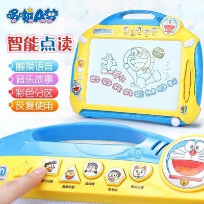 新品熱賣 哆啦A夢兒童畫畫板 彩色小孩幼兒磁性寫字板有聲點讀畫板3歲玩具#玩具#兒童益智#鍛煉
