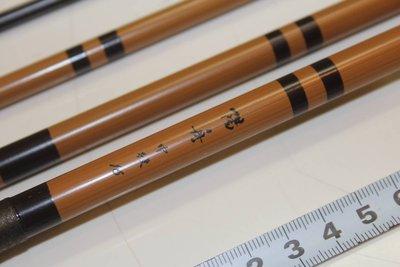 Daiwa 日本製 陽舟 中硬16尺並繼鯽魚竿