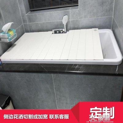 浴缸蓋摺疊式保溫蓋衛生間置物架浴室浴缸...