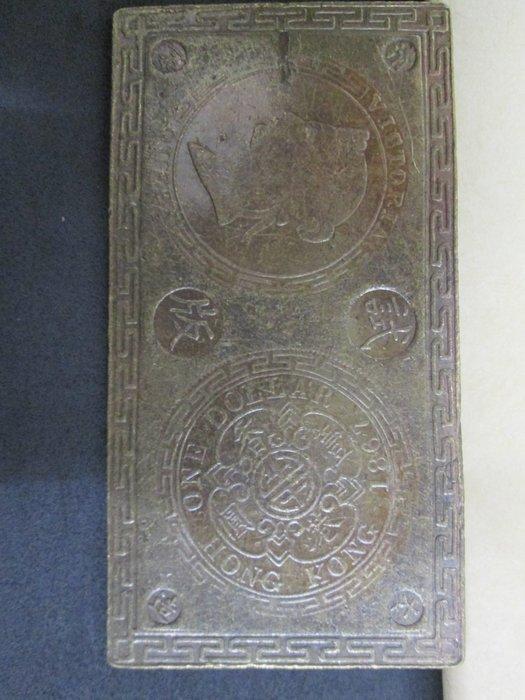 (康熙盛世)(大清試板)(銅版)f678--外國幣..1999元起標