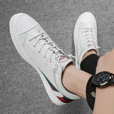 極簡鞋館~小白鞋男春季真皮板鞋正韓潮流鞋子百搭休閒鞋透氣運動鞋白色男鞋