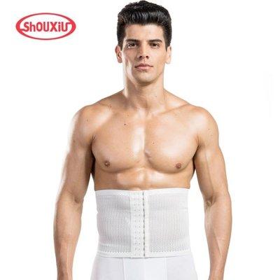 瘦秀2017夏季透氣超薄男士收腹帶束腰帶腰封減啤酒肚子收胃護腰帶