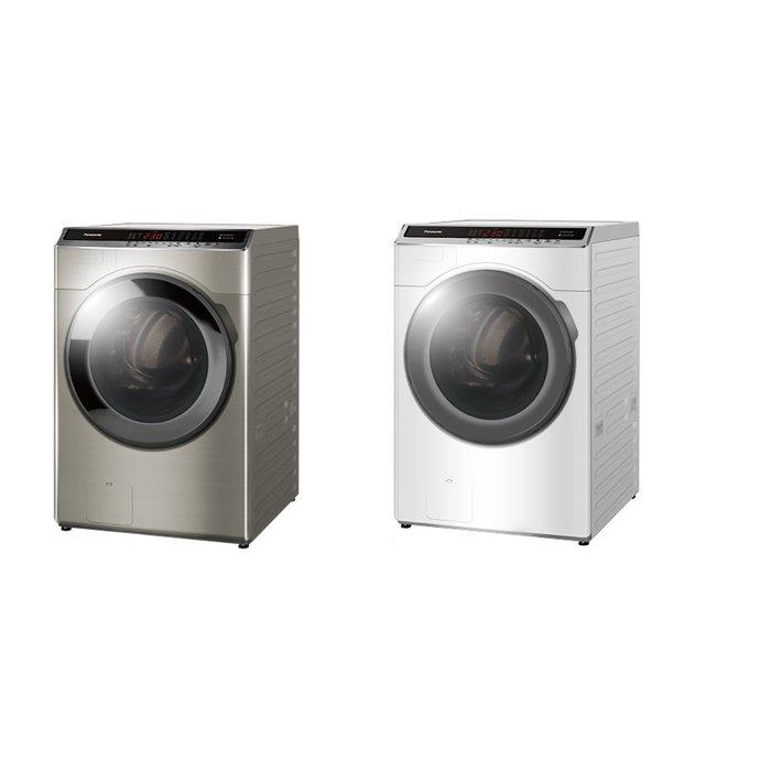 【全新上市】PANASONIC 國際 NA-V160HDH 16公斤 變頻 洗脫烘滾筒溫水洗衣機 公司貨