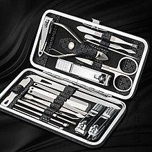 修剪指甲刀套裝家用不銹鋼耳勺指甲鉗修甲工具修腳指甲剪單個德國CY