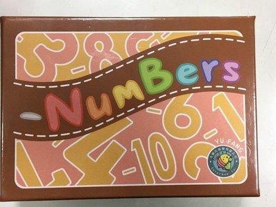 (海山桌遊城) 正版桌遊 負數牌 -NumBers