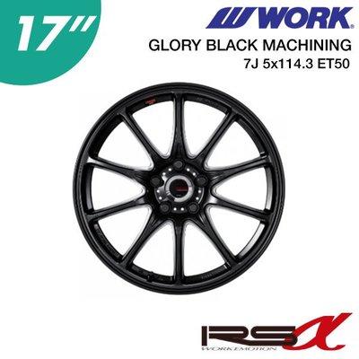 """【Power Parts】WORK EMOTION RSα 17"""" 7J 5x114.3 ET50 鋁圈 GKM"""