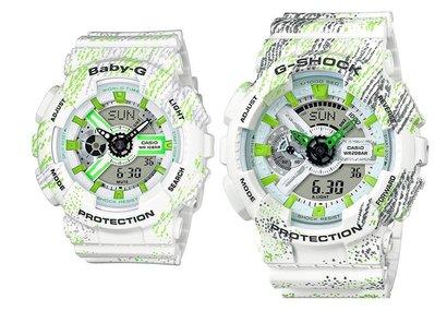 CASIO卡西歐G-SHOCK BABY-G紋理霧狀蠟筆紋路黑色 GA-110TX-7A  BA-110TX-7A 對錶 基隆市