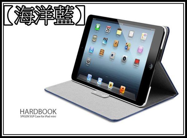 【宇浩電通】贈保護貼+防塵塞SGP  iPad mini HardBook 立架書本式皮套 休眠功能  【海洋藍】
