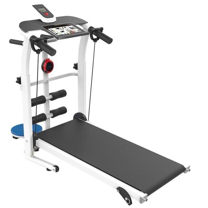 新款跑步機家用折疊健身器材靜音機械走步機吉燦igo