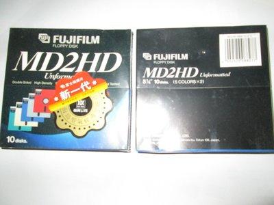 """(未拆封)早期FUJIFILM floppy disk 5-1/4"""" MD2DH大片的軟式磁碟片1盒(10片裝)"""