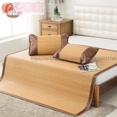 涼墊 床墊 涼蓆 冰絲蓆 竹席雙面2米不折疊1.5米直筒涼席0.8/1.35/1.8m雙人床1.2客製此款小號規格價格