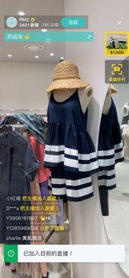 韓國 夏天新款 海軍棉麻背心上衣荷葉 1350 短褲 1650
