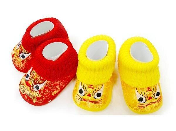 HM嬰幼館【F011】男女寶寶兒童冬款新生嬰兒虎頭棉鞋 寶寶大紅保暖綢緞 滿月 百天 周歲